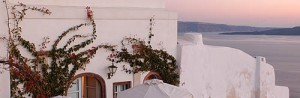 Alexander Boutique Hotel - Santorini