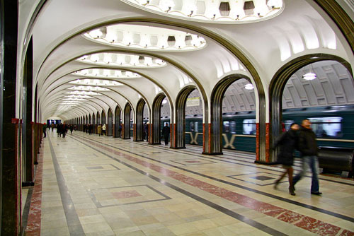 Mayakovskaya Moscow Metro