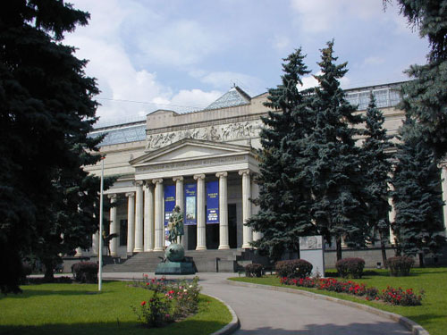 Pushkin Museum Moscow